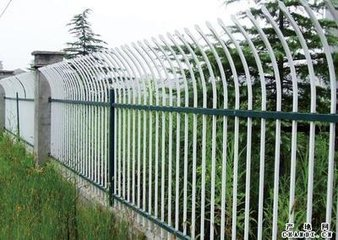 High Quality Security Fence.